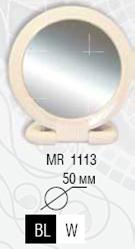 Зеркало La RosaMR-1113