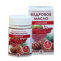 Кедровое Масло с Калиной (Витамином Е) 100 Капсул (Е-гиповитаминоз, укрепление иммунитета)