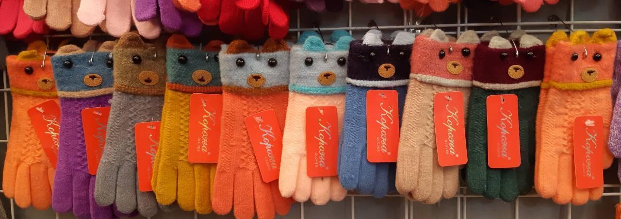 Детские перчатки осеньвнутри начёс от 4 до 6 лет