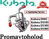 Топливный Насос Kubota 16285-52032