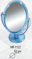 Зеркало-MR-1122 La Rosa