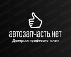 АВТОЗАПЧАСТЬ -  интернет магазин автозапчастей