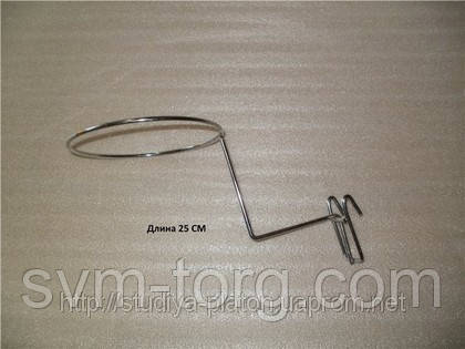 Подставка под шапку на сетку хромированная(кольцо)