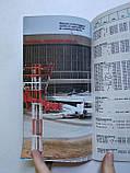 Аэрофлот Расписание 26.03.1989 по 28.10.1989  буклет, фото 5