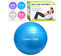 Мяч для фитнеса M 0275 U/R 55см