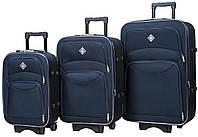 Набор чемоданов Bonro Style 3 штуки синий (10010301)