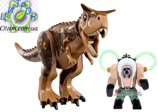 Динозавр Карнотавр с большой фигуркой Лего Длина 28 см. Аналог Лего. Конструктор динозавр