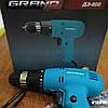Дрель электрическая GRAND ДЭ-800, фото 3