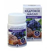 Кедровое Масло Долголетие, 100 капс (укрепляет стенки сосудов, инфаркт, инсульт, замедляет старение)