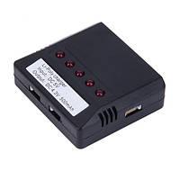 Зарядное устройство для квадрокоптера Hubsan, WLtoys, JJRC, MJX, Syma (на 4 LiPo аккумуляторов)