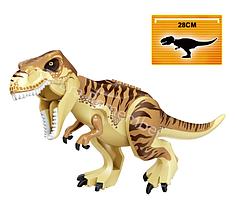 Тирекс золотой большой  Длина 28 см. Конструктор динозавр Леле