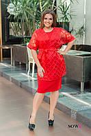 Платье с жакетом  Мика, фото 1