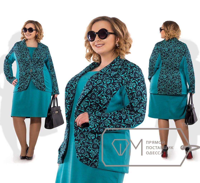 Бирюзовое платье с пиджаком, супер батал