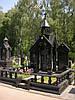 Элитный памятник из гранита № 233