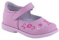 Туфли для девочек, р. 21