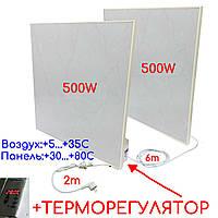УКРОП Керамик 1000 керамический обогреватель с терморегулятором (комплект), фото 1