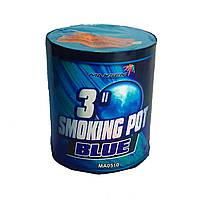 ЦВЕТНОЙ ДЫМ СИНИЙ ПРОФЕССИОНАЛЬНЫЙ Smoke Pot 60секунд MA0510/B