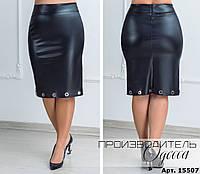 Стильная женская юбка большого размера  50-52, 54-56, 58-60.