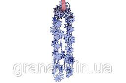 Декоративная гирлянда Снежинки, 2.7м, цвет - синий 5 шт