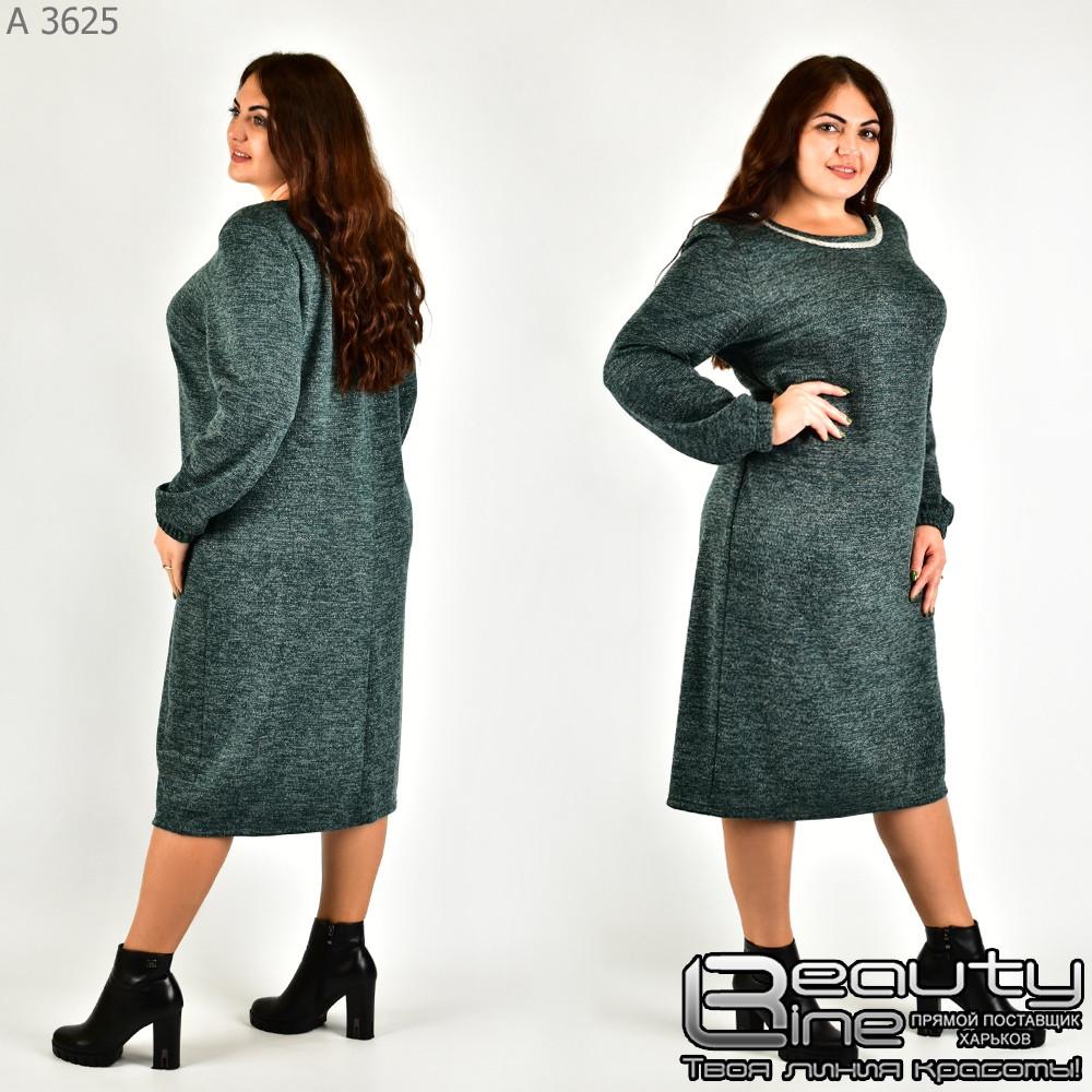 3e0b3444e13 Повседневное женское платье для полных женщин размеры 54.56.58.60.62.64 -  Интернет-магазин
