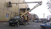Аренда автовышки АГП-22 на базе ЗИЛ 131, услуги в Днепропетровске, фото 1