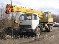 Аренда автокрана 14 тонн, услуги в Днепропетровске