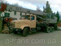 Аренда автокрана 22 тонны, услуги в Днепропетровске, фото 1