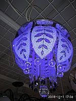 Люстра с подсветкой и пультом управления , фото 1