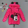 Демисезонная куртка Minnie Mouse для девочки. 130 см