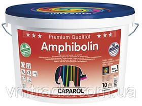Краска акрилатная Caparol Amphibolin B3, 9.4л (Польша)