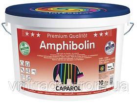 Краска Caparol Amphibolin B1, 2.5л (Польша)