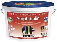 Краска универсальная Caparol  Amphibolin B1, 10л