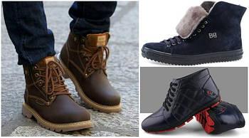 Обувь мужская зимняя III