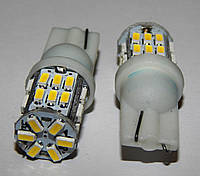 Автомобильные светодиоды W5W 30-SMD (3014)