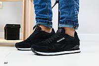 Мужские кроссовки, черные, из натуральной замши 43