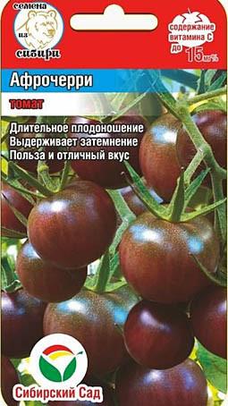 Семена Томат Афро-черри  20шт ,Сиб Сад.