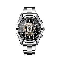 Водонепроницаемые мужские часы Winner TM340 Silver hubnp20020, КОД: 115191