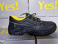 Туфли с метал носком