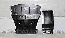 Захист картера двигуна, кпп BMW 5 (E39) 1995-