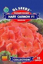 Семена пеларгонии Найт Салмон F1 5 гранул