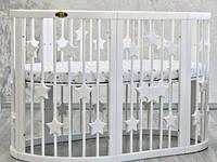 Детская кроватка для новорожденных IngVart Baggybed Round со звездами