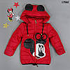 Демисезонная куртка Minnie Mouse для девочки. 100 см
