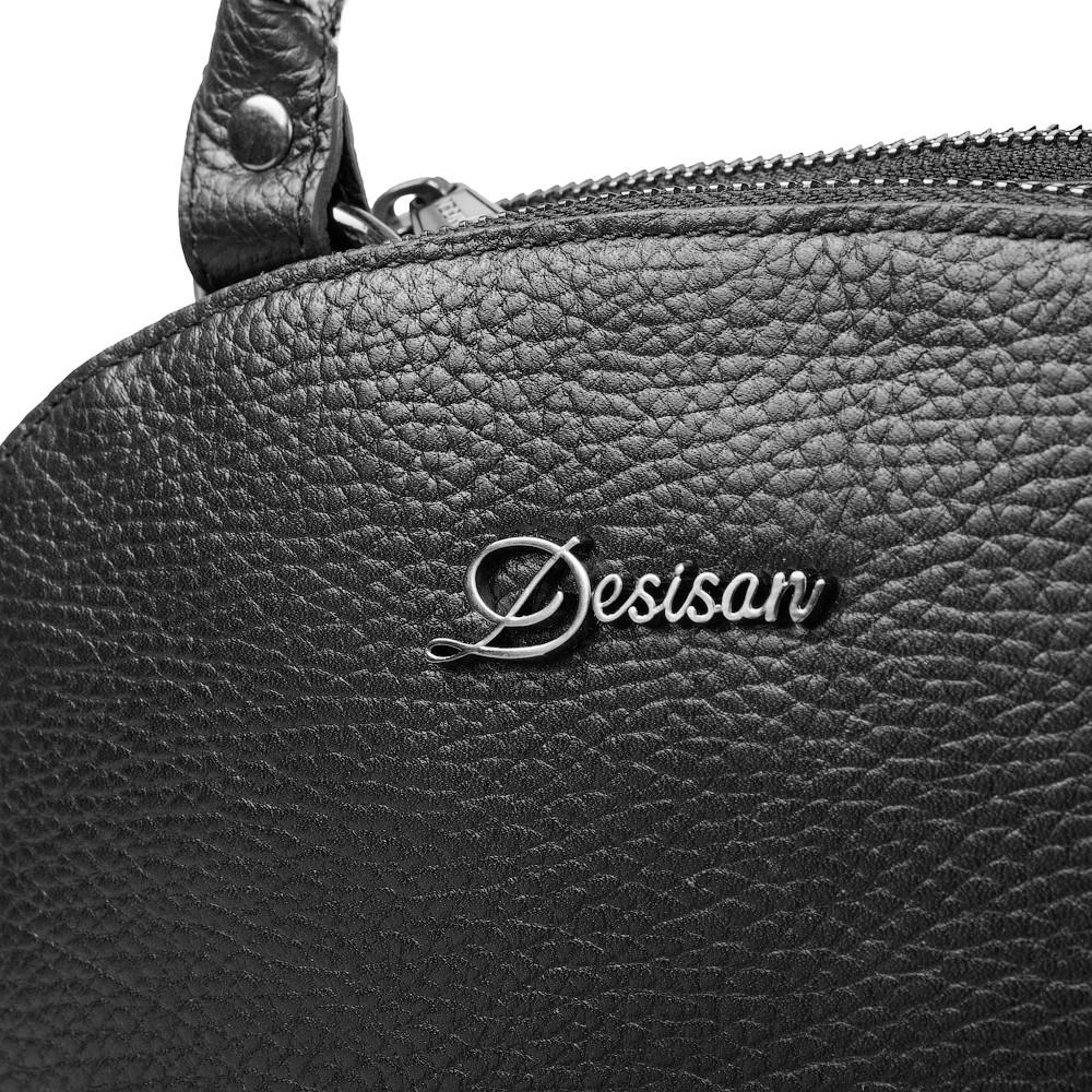 c9d6ef73ecd0 Сумка-рюкзак Desisan Женский кожаный рюкзак DESISAN (ДЕСИСАН) SHI6001-011,  цена 3 528 грн., купить в Киеве — Prom.ua (ID#809152846)