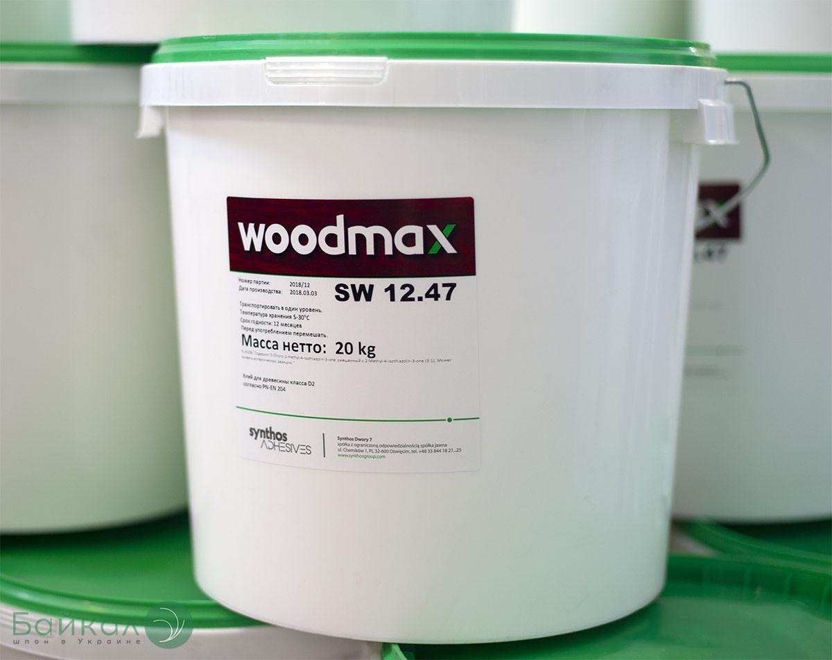 Водостойкий клей D2 для склеивания древесины Woodmax SW 12.47