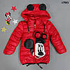 Демисезонная куртка Minnie Mouse для девочки.