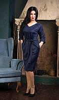 Женское платье для работы темно-синее