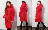 Зимнее женское пальто  плащевка, утеплено синтепоном 300 Размер: 42, 44, 46, 48