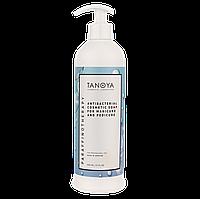 Антибактериальное косметическое мыло для маникюра и педикюра TANOYA 500 мл