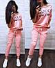 """Женский костюм с принтом """"GUCCI"""" в расцветках. ТУ-2-0319, фото 7"""