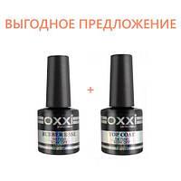 Топ+база Oxxi , по 8мл набор